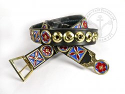 "KB 052 Knight belt ""Voit von Rieneck"""